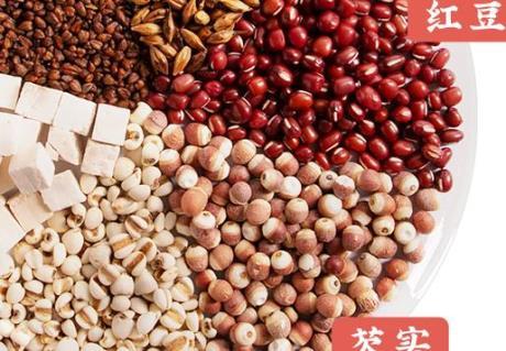 红豆薏米茶茶_37904.jpg
