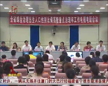 黑龙江同江去年出生人口性别比116.9