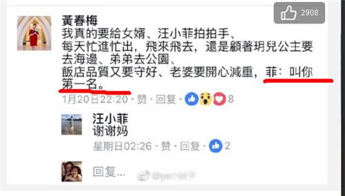 大S妈妈朋友圈发文表扬女婿汪小菲