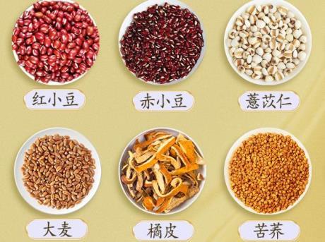 红豆薏米茶茶_43615.jpg
