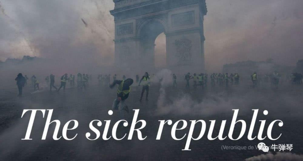 巴黎在燃烧