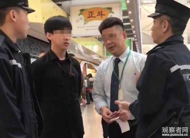 内地女子在机场被骂娘泼粥 涉事香港粥店发声明