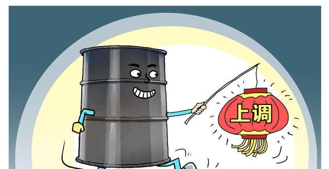 """国内成品油价将迎新年""""开门红"""""""