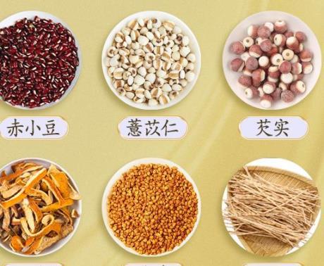红豆薏米茶茶_20054.jpg