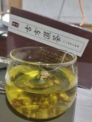 红豆薏米茶茶_39406.jpg