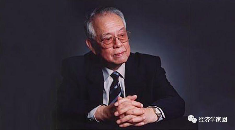 93岁金融泰斗黄达批经济学家