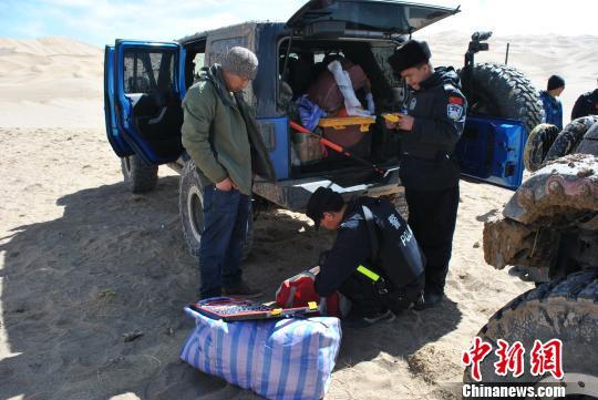 新疆阿尔金山保护区抓获非法入区人员10名