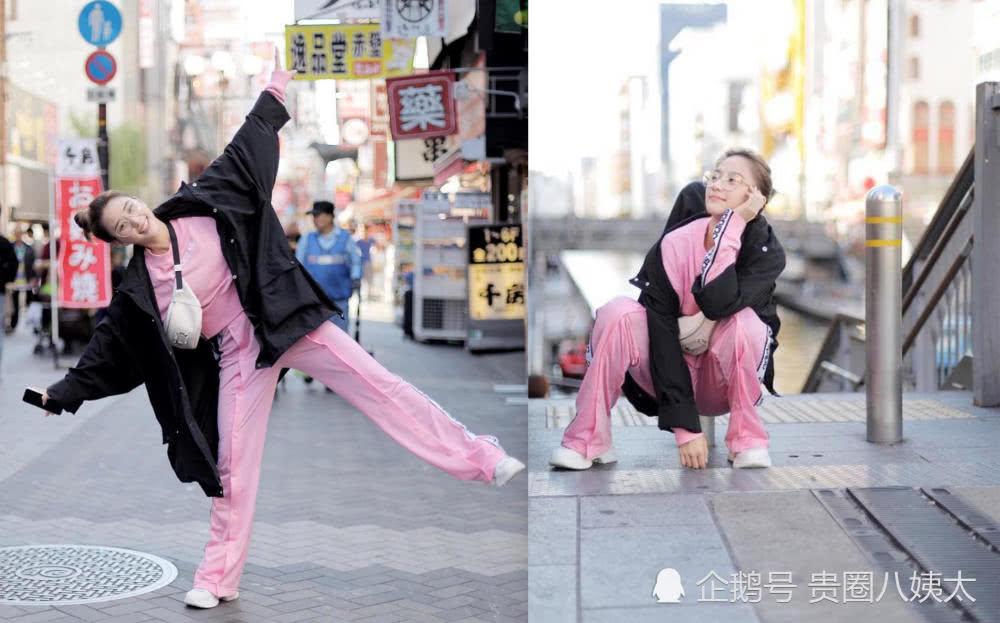 何超莲带妈妈游日本