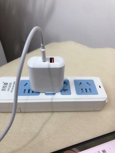 joyroom慕谷苹果快充充电器